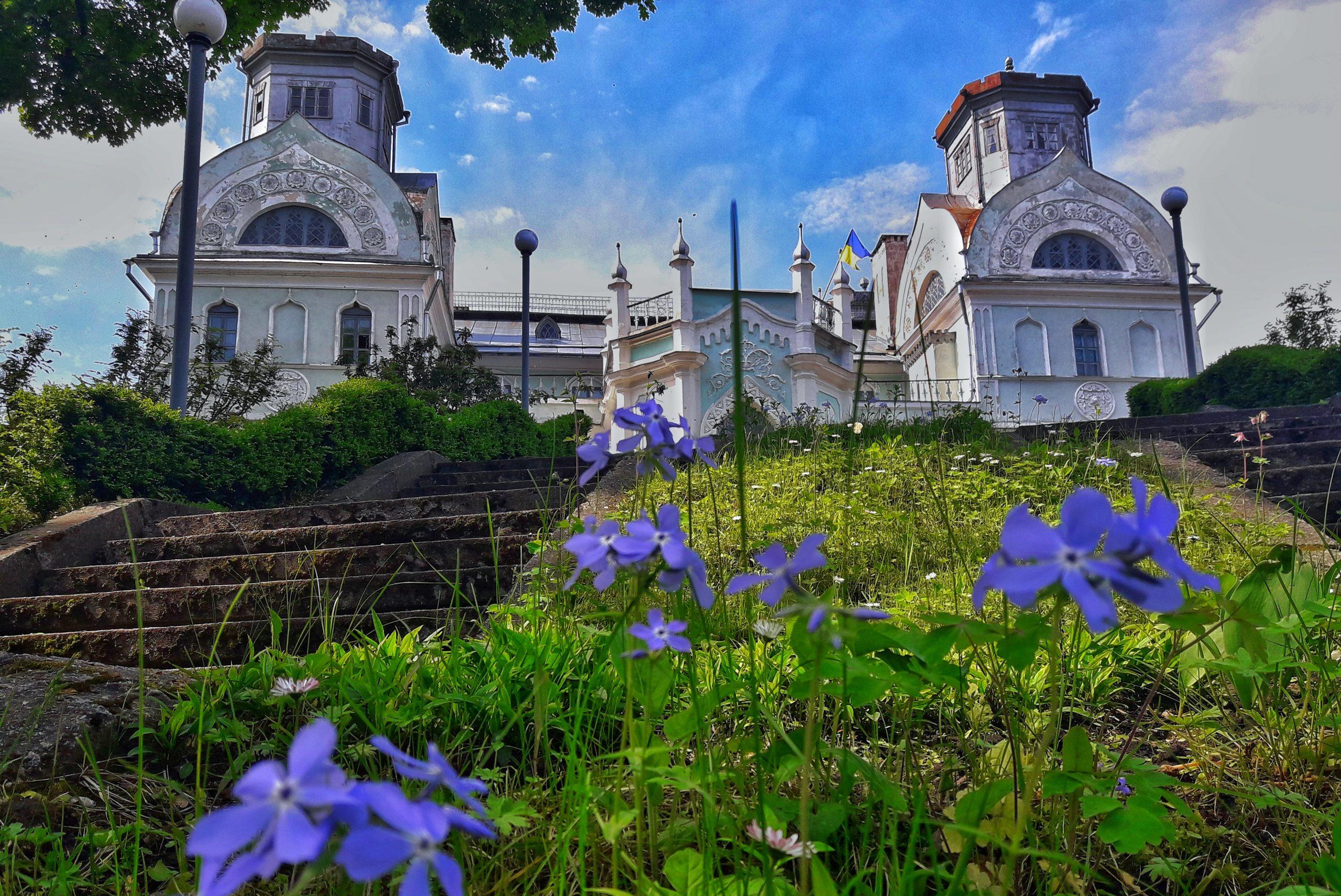 Palace. Photo by Oleksandr Proskurin