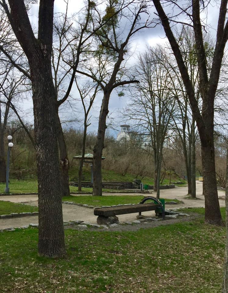Куточок ландшафтного парку. Світлина Марини Загороднюк