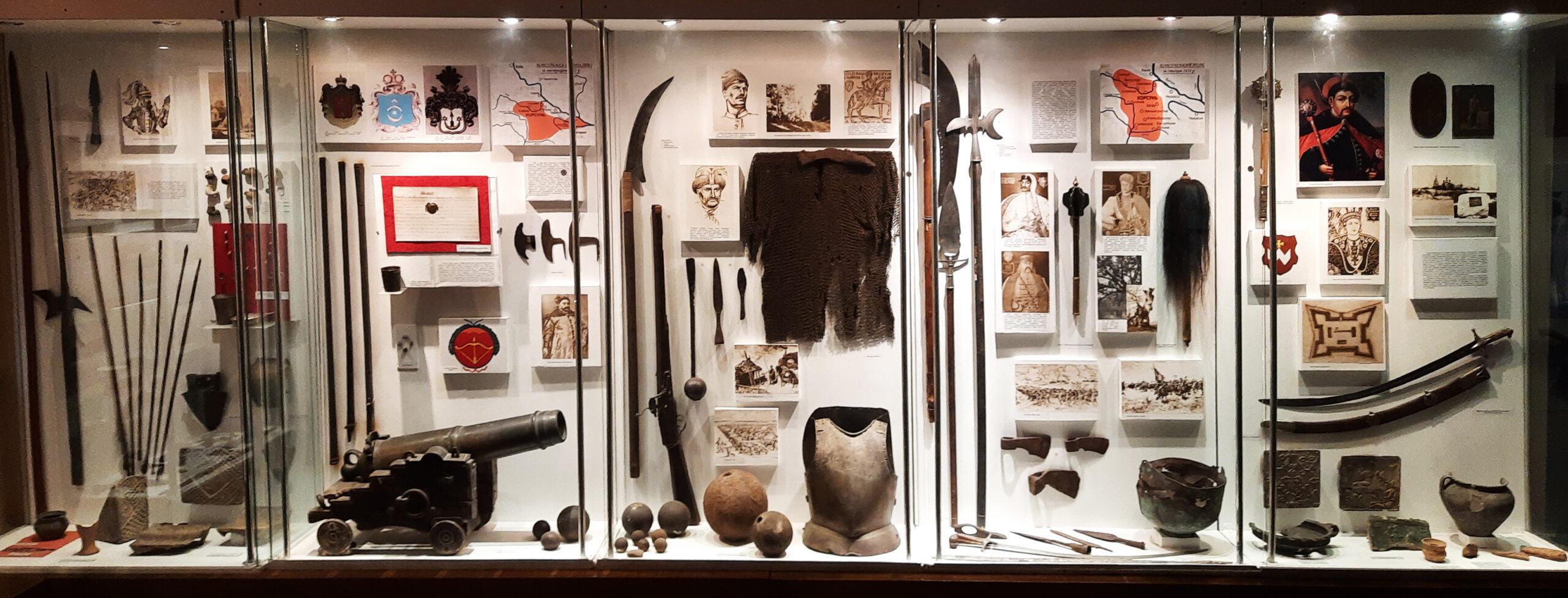 Історичний музей фото козацтво