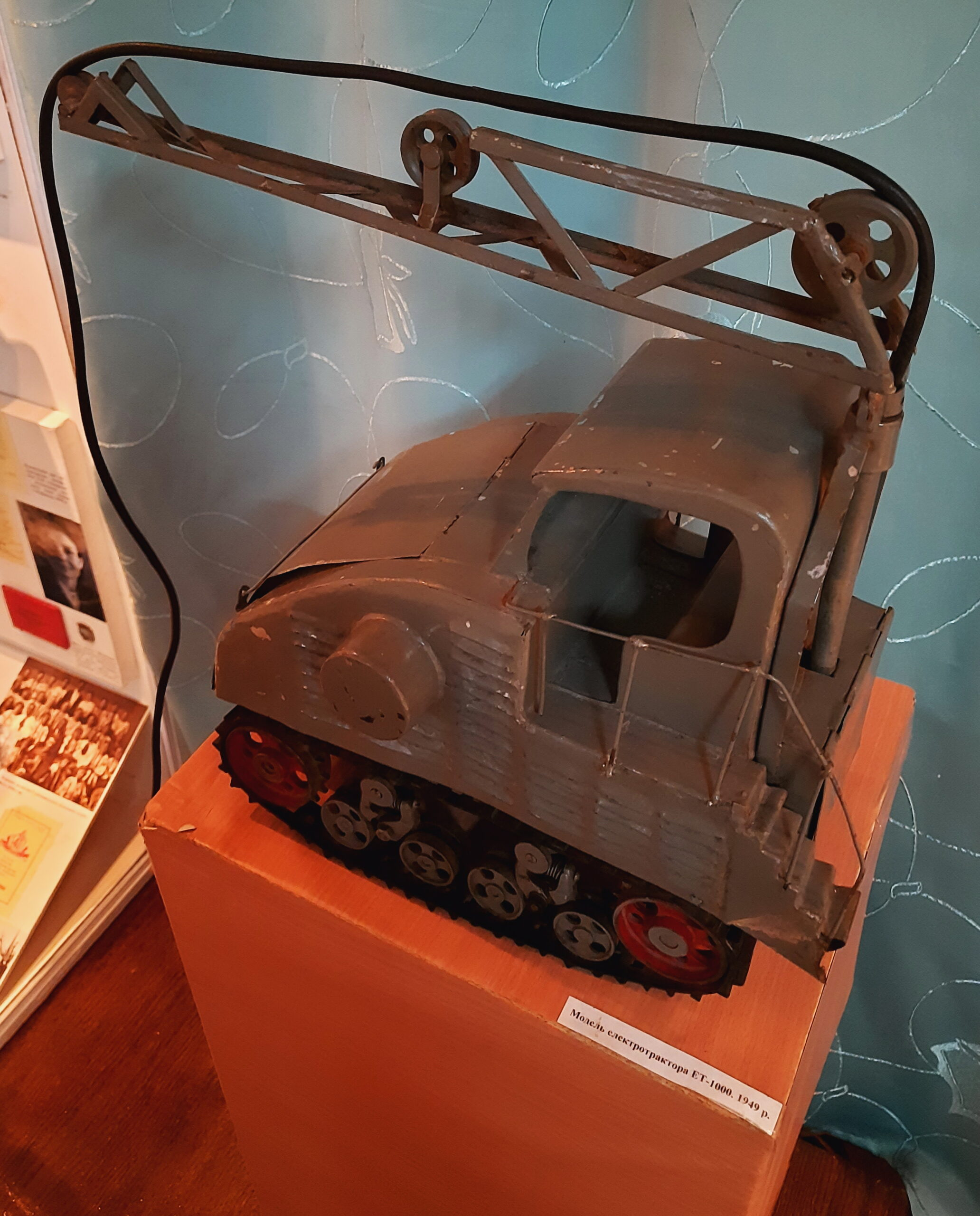 Історичний музей. Макет електротрактора. Світлина Ірини Коваленко