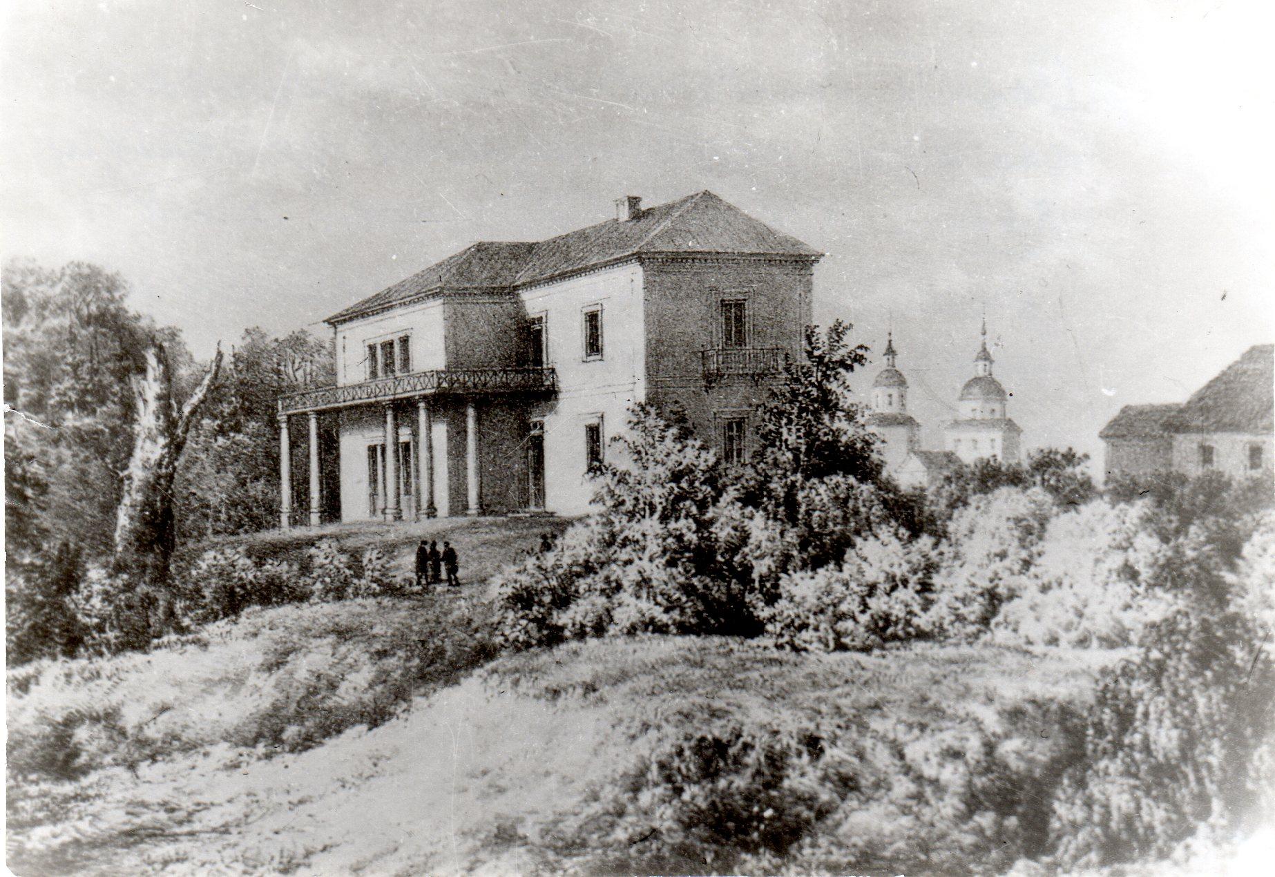 Будинок Головинських