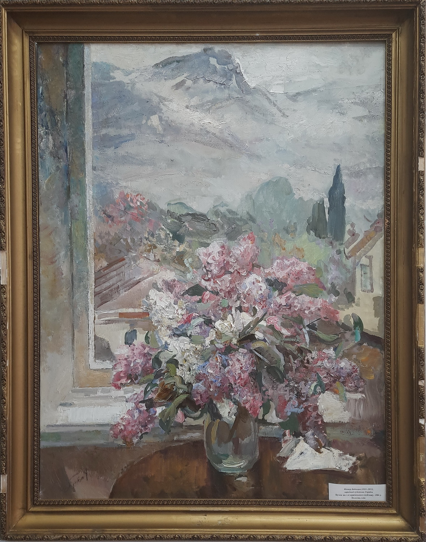 Victor Babentsov. Lilac on the background of the Crimean landscape. 1986.